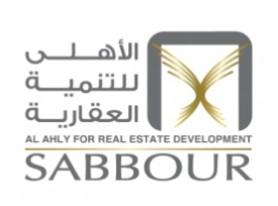 Al Ahly Real Estate Developments